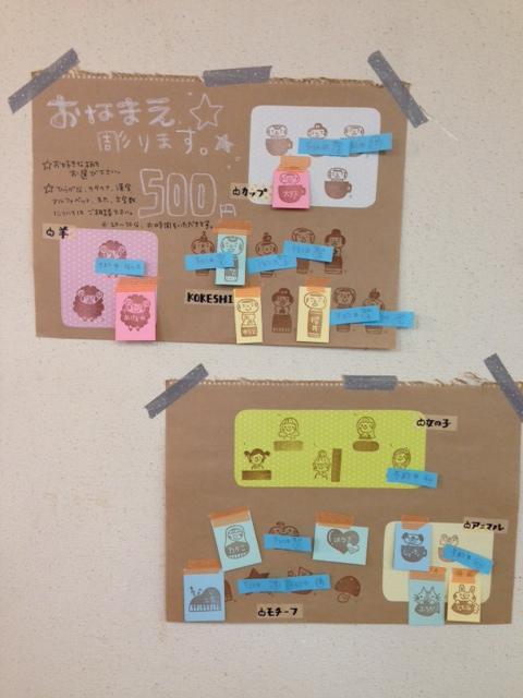11月23日 めざめ_e0318040_186240.jpg