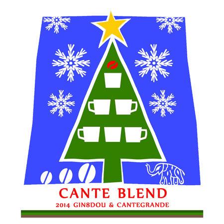 December / CANTE BLEND_b0195242_02573125.jpg