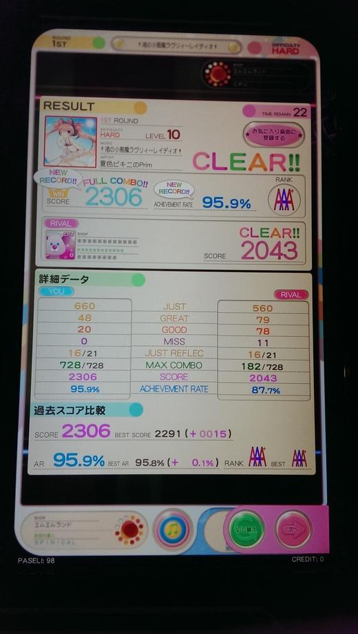 f0019846_106781.jpg
