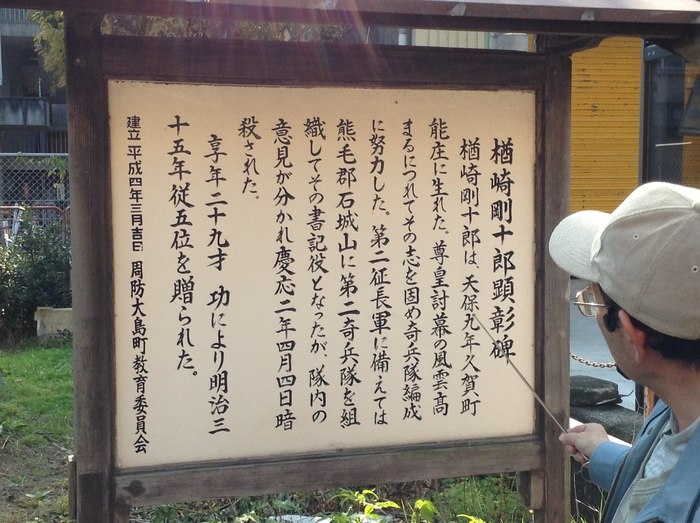 先人の旅6「追原古戦場跡」_f0183846_929831.jpg
