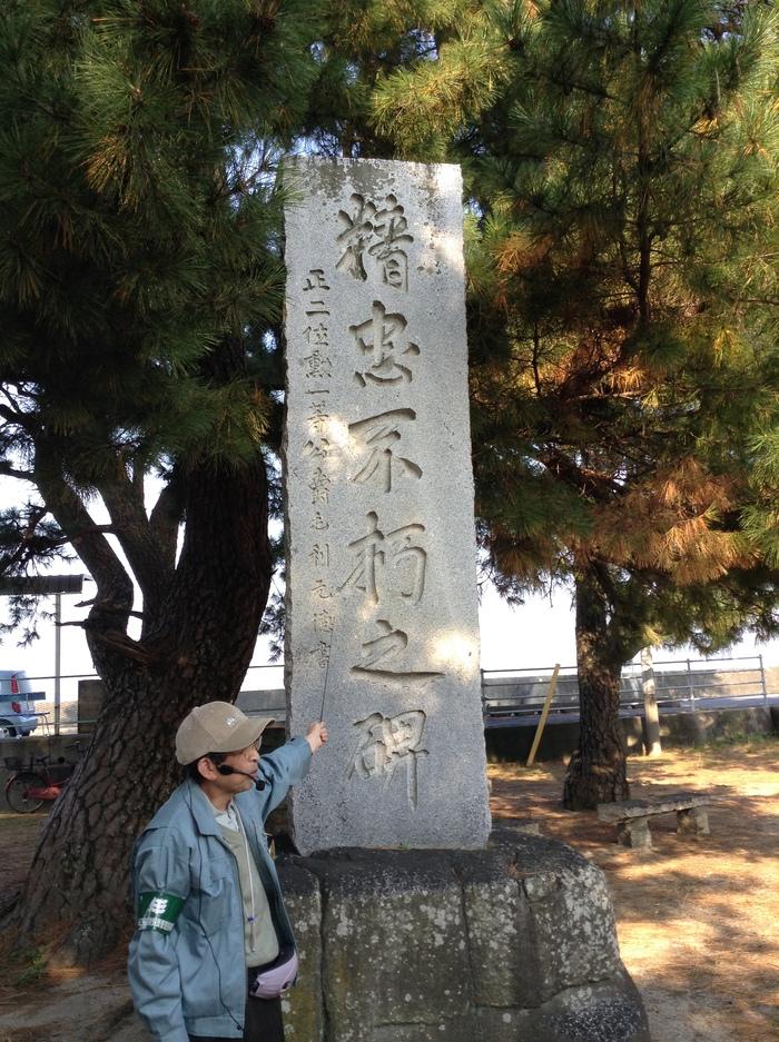 先人の旅6「追原古戦場跡」_f0183846_9435372.jpg