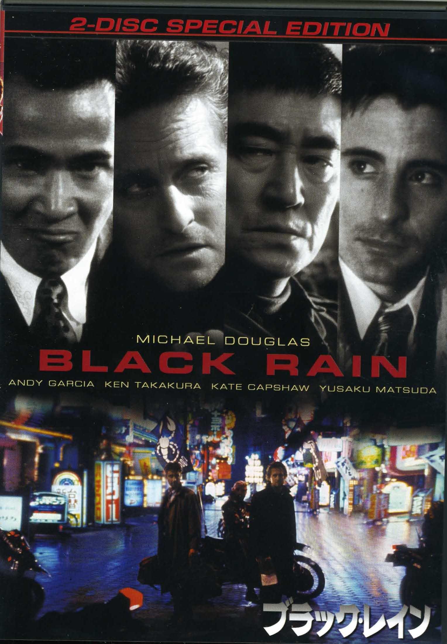 健さんの追悼映画その2 「ブラックレイン」_c0110051_1215188.jpg