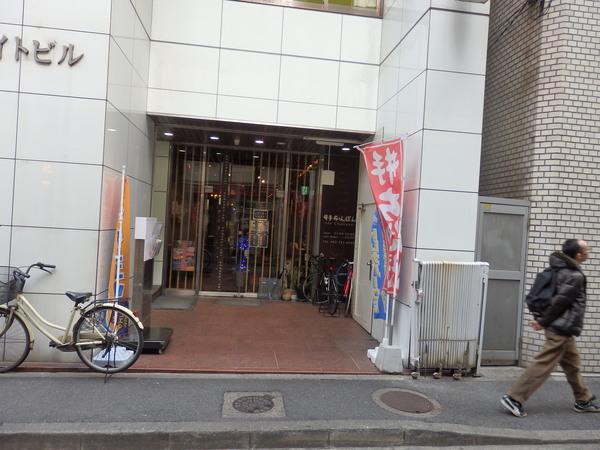 井出ちゃんぽん_f0337554_12583777.jpg