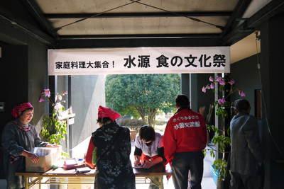 家庭料理大集合!『水源食の文化祭』2014_a0254656_18553581.jpg