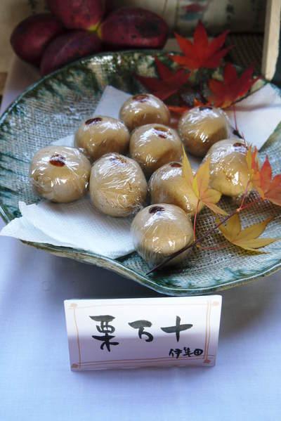 家庭料理大集合!『水源食の文化祭』2014_a0254656_19103246.jpg