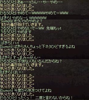 f0043259_5271387.jpg