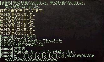 f0043259_529323.jpg