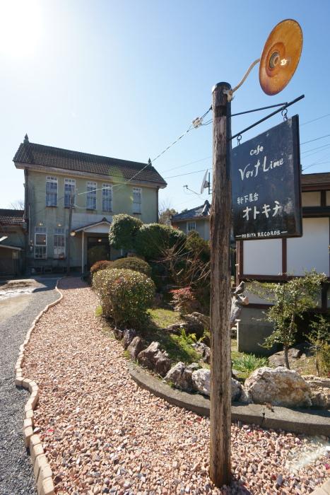 HIBIYA RECORDS(Cafe Vert Lime & 軒下屋台 オトキチ) その1_a0077663_9325684.jpg