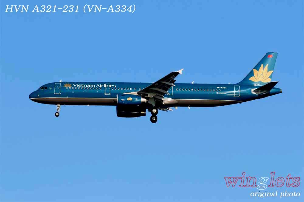 '14年 川崎・浮島公園レポート・・・HVN/VN-A334_f0352866_23553545.jpg