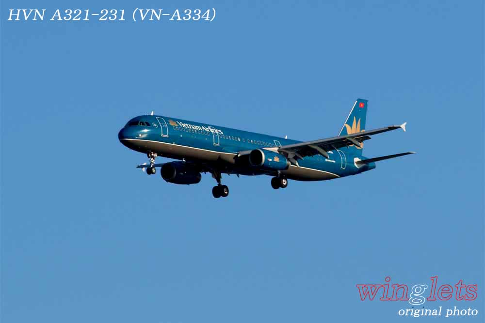 '14年 川崎・浮島公園レポート・・・HVN/VN-A334_f0352866_2355966.jpg