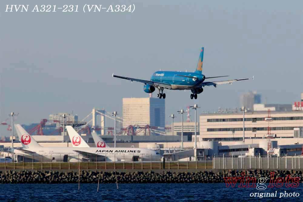 '14年 川崎・浮島公園レポート・・・HVN/VN-A334_f0352866_2356976.jpg
