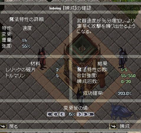 b0022669_2121999.jpg
