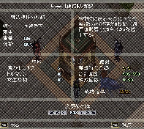 b0022669_214383.jpg