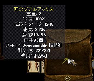 b0022669_2153469.jpg