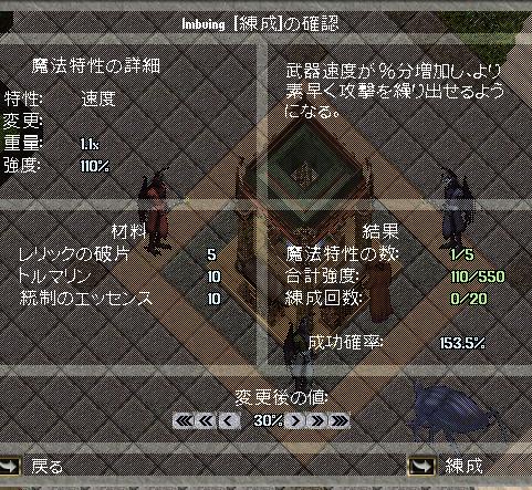 b0022669_294074.jpg