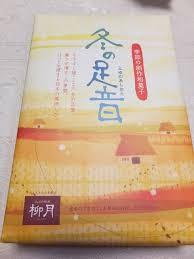 社会福祉法人愛光さま 訪問演奏(11月22日)_b0331070_764888.jpg