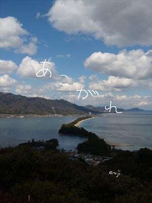 快晴のおかげで続いた六日間!!!_d0165772_20441174.jpg