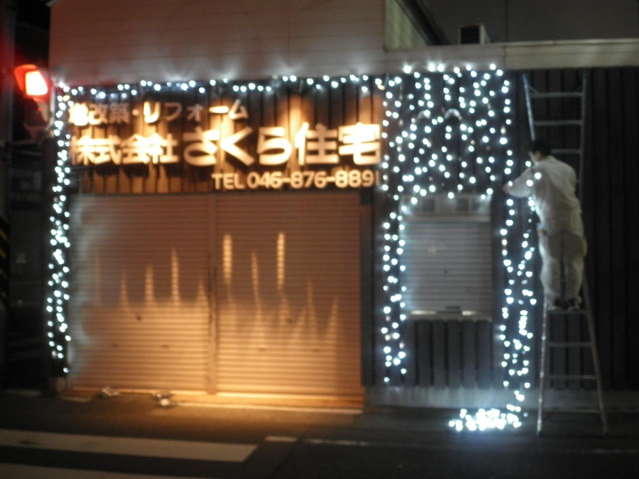 東逗子フェスタ2014 光の夜まつり_e0190287_8111946.jpg