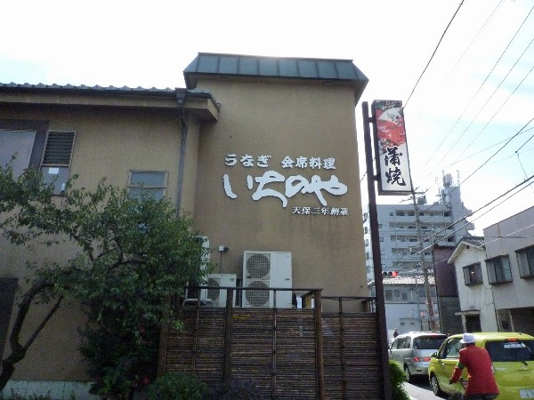 ポタリング 小江戸川越 入間川街道_a0262093_1632579.jpg