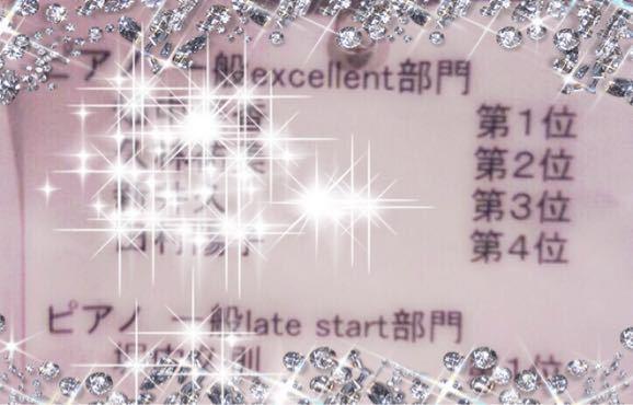 d0310996_195226100.jpg