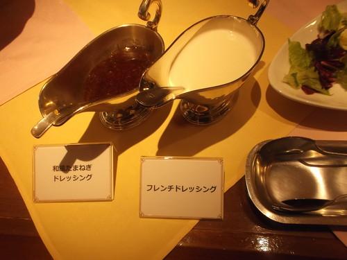 川崎日航ホテル 夜間飛行 ショコラフェア_f0076001_21281759.jpg