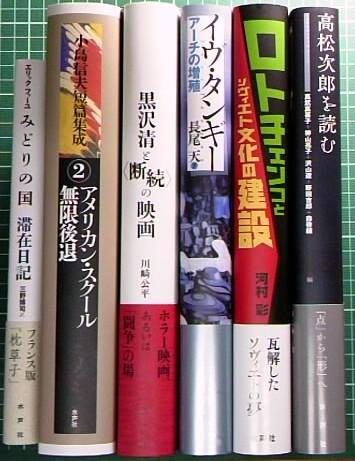 注目新刊:『来るべき経済学のために』人文書院、ほか_a0018105_21553528.jpg