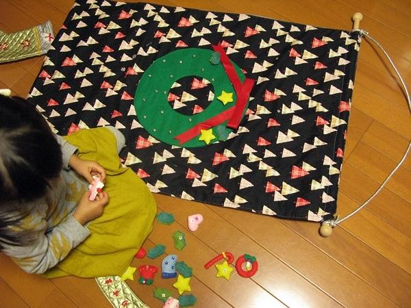 クリスマス準備_f0129726_21044349.jpg