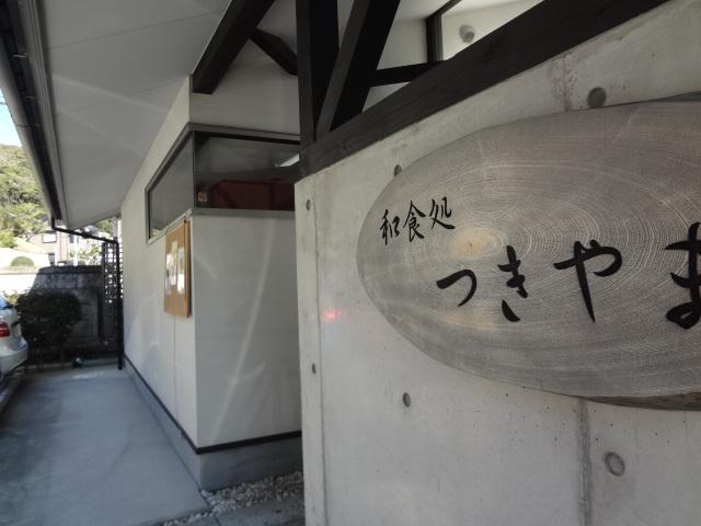 鎌倉(三日目)_f0148927_22115125.jpg