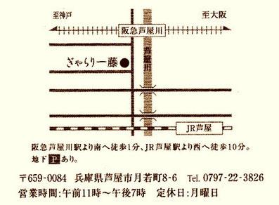 兵庫県 芦屋での個展が近づいてきました_c0236929_494920.jpg