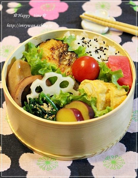 サワラの西京焼き弁当とベーグル♪_f0348032_18240470.jpg