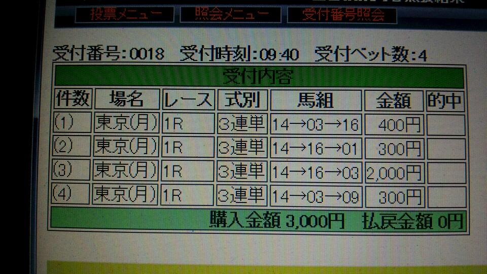 f0253236_12251775.jpg