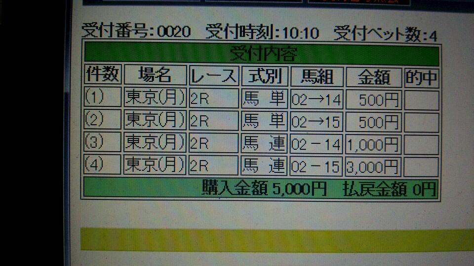 f0253236_1227737.jpg