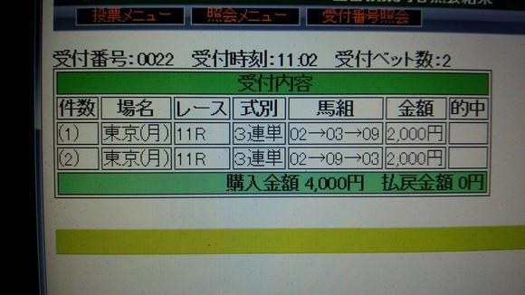 f0253236_12311418.jpg