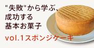 苦くない柚子ジャム!煮詰め加減がムズカシイ~!_a0165538_08524467.jpg