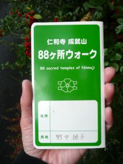 b0325640_1991573.jpg