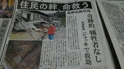 地震\(>_<)/_a0272042_20433030.jpg