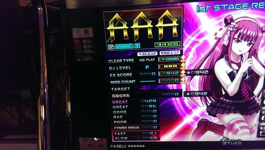 f0019846_20101181.jpg