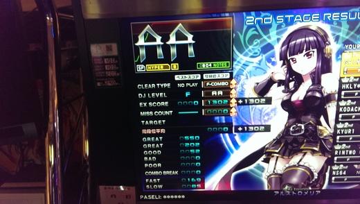 f0019846_20102960.jpg