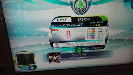f0019846_2011184.jpg