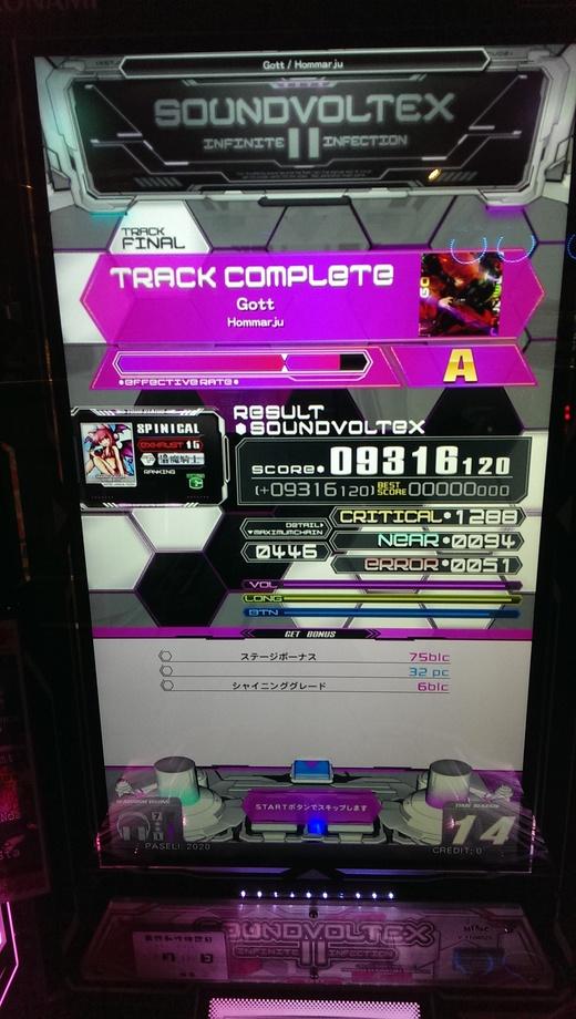 f0019846_2128407.jpg