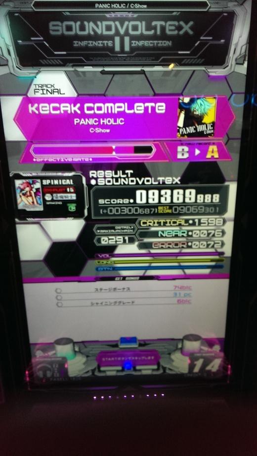 f0019846_21285949.jpg