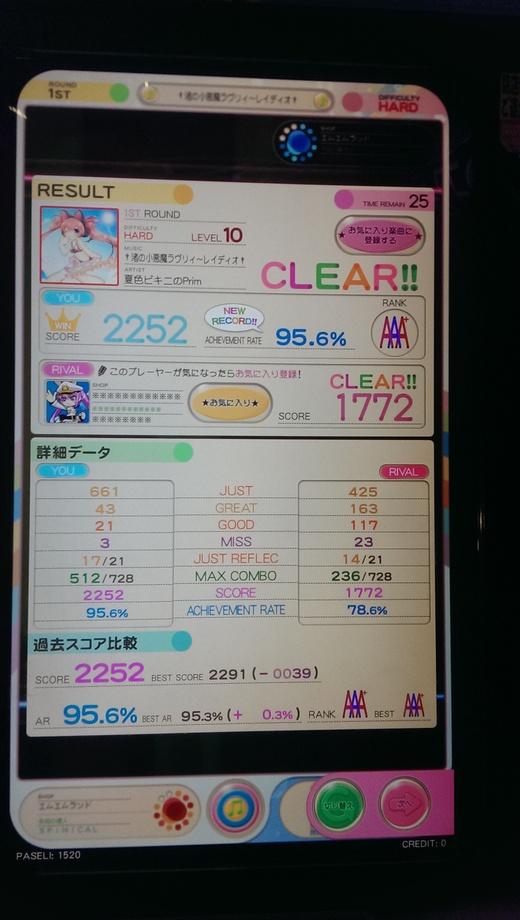 f0019846_2129219.jpg