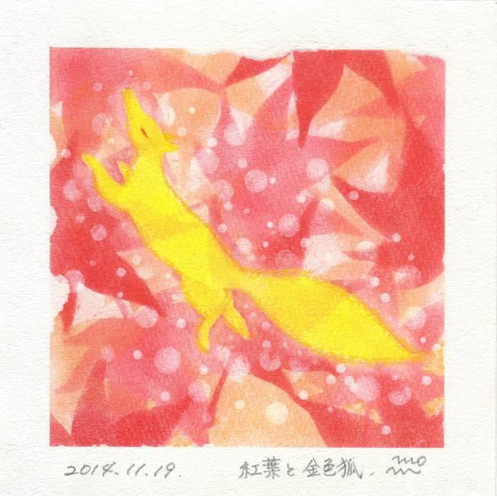 f0183846_20114859.jpg