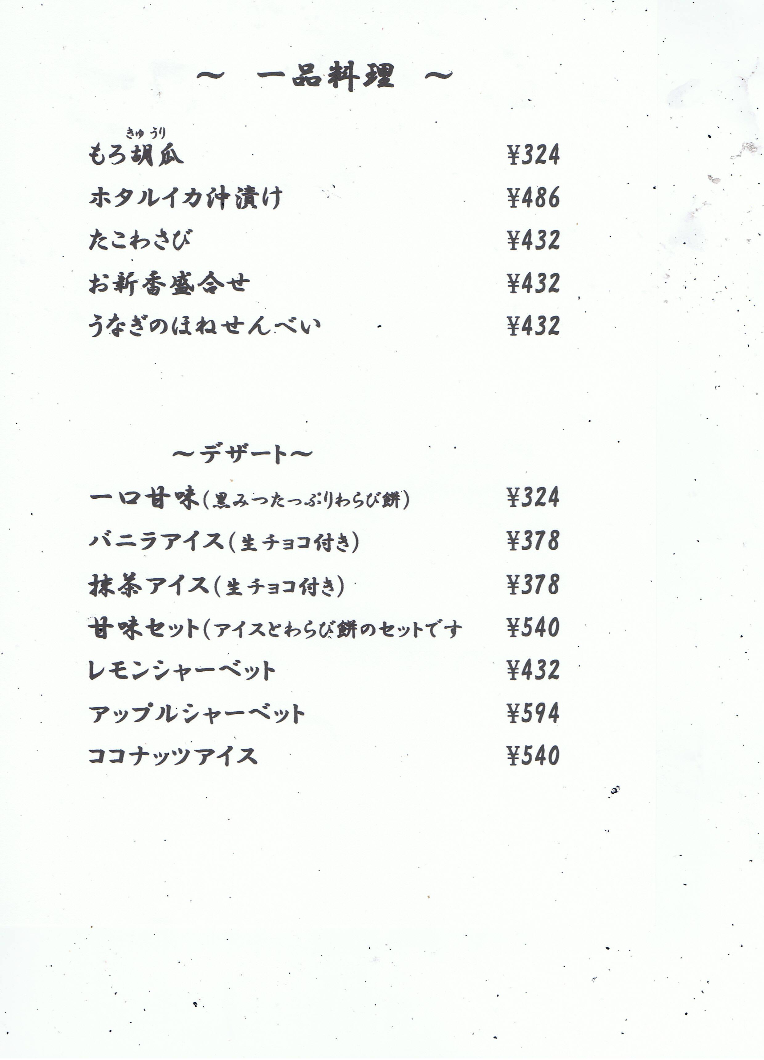 12月お休みのお知らせ_a0217348_10275249.jpg