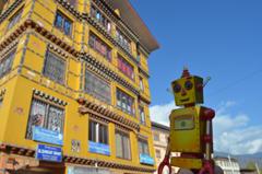 2014年11月24日(月)ブータンの街_e0005548_9483855.jpg