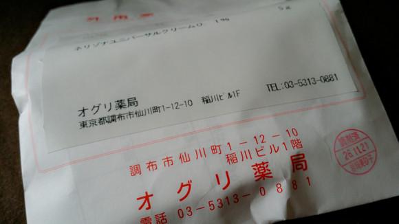 f0188652_840140.jpg