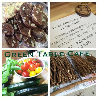グリーンテーブルカフェ本日のランチセット_a0263653_12491125.jpg