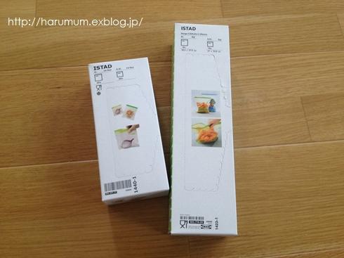 IKEAで買ってきたものと設置したあれこれ*その2_d0291758_1525378.jpg