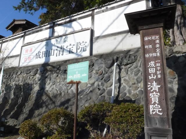 青梅「カフェ ニューギニ」へ行く。_f0232060_12141483.jpg