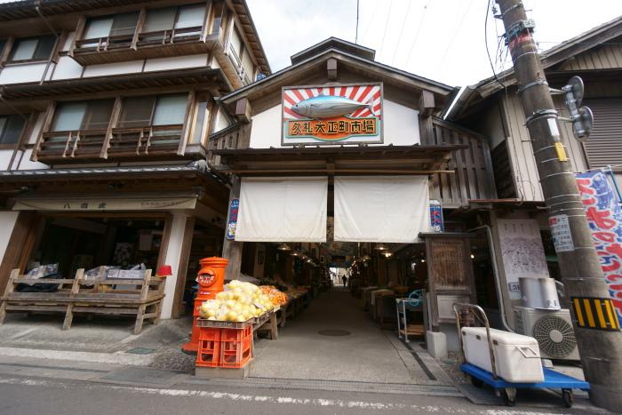 山本鮮魚店_a0077663_13123276.jpg